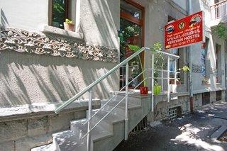 Хостел Ереван - фото 22