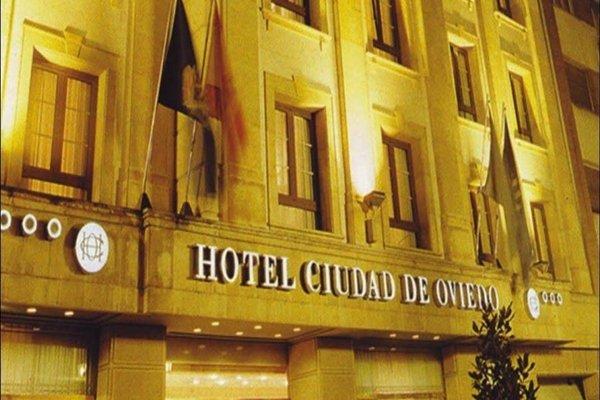 Hotel Sercotel Ciudad de Oviedo - фото 22