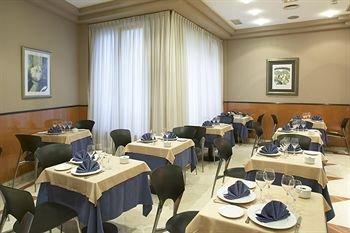 Hotel Sercotel Ciudad de Oviedo - фото 9