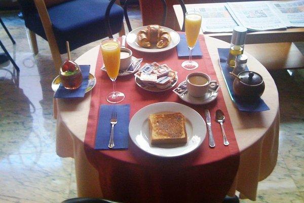 Hotel Confort Oviedo - фото 13