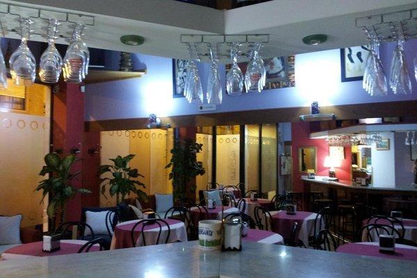Hotel Confort Oviedo - фото 14