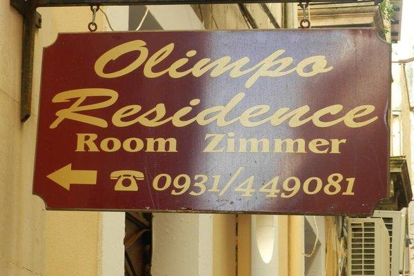 Olimpo Residence - фото 13