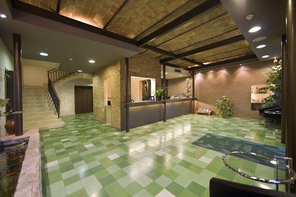 Hotel Jardi Suites-Apartaments - фото 17