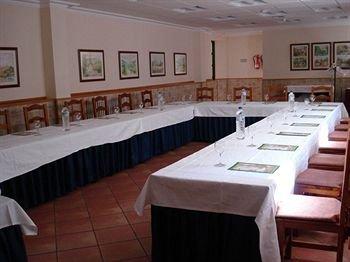 Hotel Hospederia el Convento - фото 15