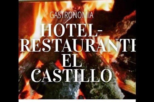 Hotel Restaurante El Castillo - фото 7