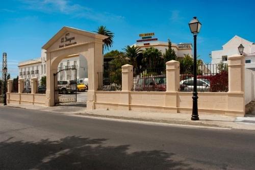 Hotel restaurante El Duque - фото 25