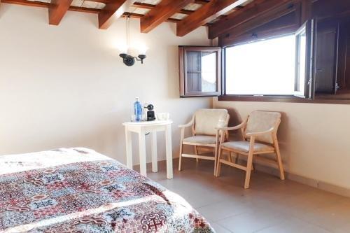 Apartamentos Rurales Turisticos La Posada - фото 1