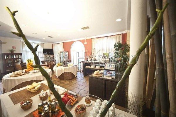 Hotel Albaida Nature - фото 5
