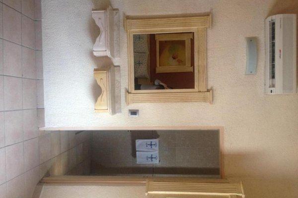 Hotel Astur - фото 11