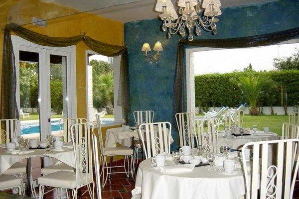 Hotel Malaga Picasso - фото 8