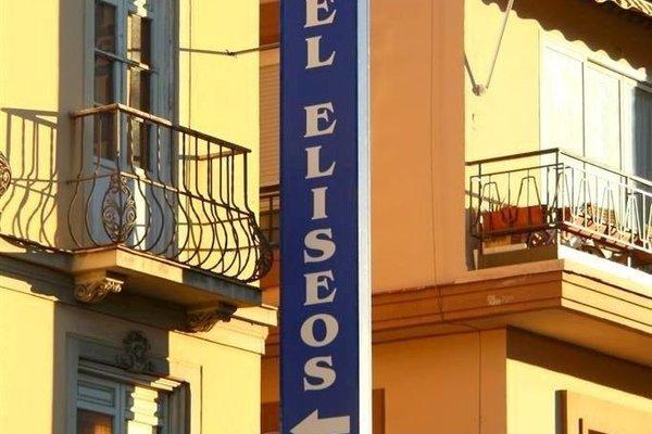 Hotel Eliseos - фото 2