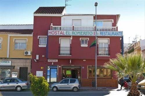 Hostal El Romerito - фото 15