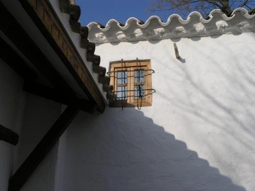 Casa Rural La Alameda - фото 8