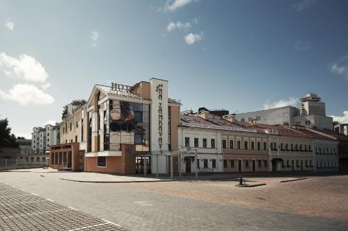 Гостиница Виктория На Замковой - фото 22
