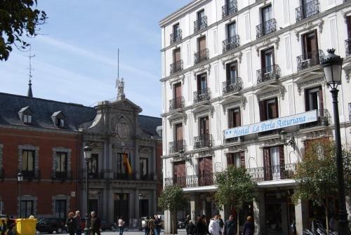 Hostal La Perla Asturiana - фото 18