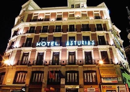 Asturias - фото 23