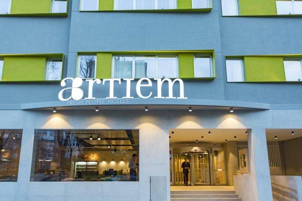 Hotel Artiem Madrid - фото 21