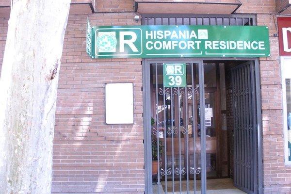 Residencia Hispania - фото 18