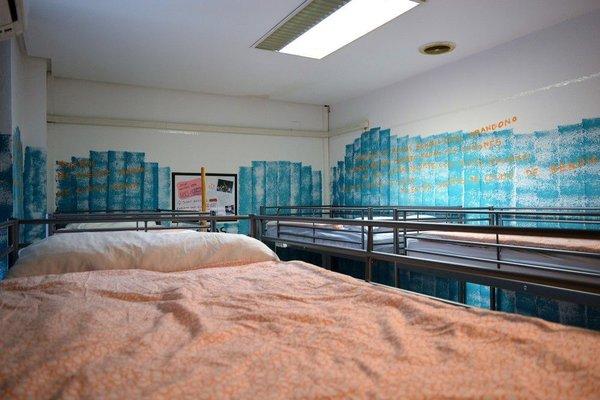 Hostel Era - фото 1
