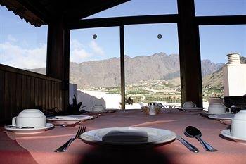 Hotel Valle Aridane - фото 18