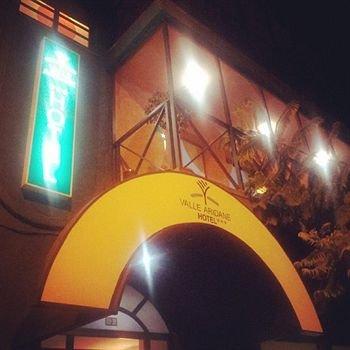 Hotel Valle Aridane - фото 22