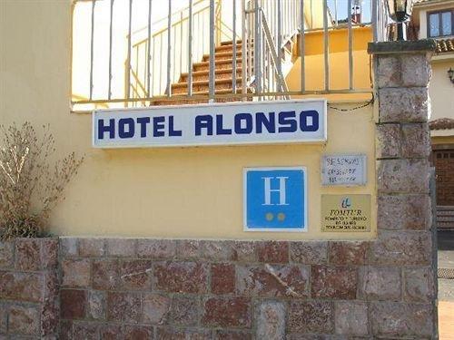 Hotel Alonso - фото 19