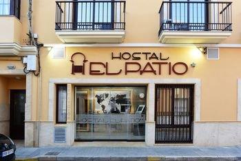 Hostal El Patio II - фото 19