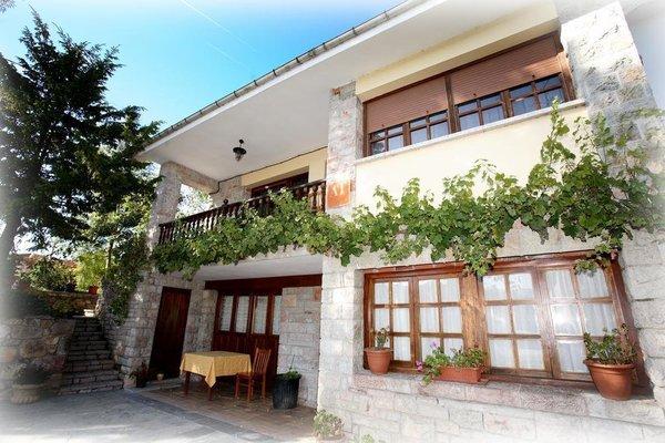 La Vega y Casa Cardin - фото 6