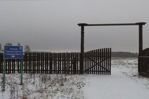 Загородный Дом Северный Крым - фото 15