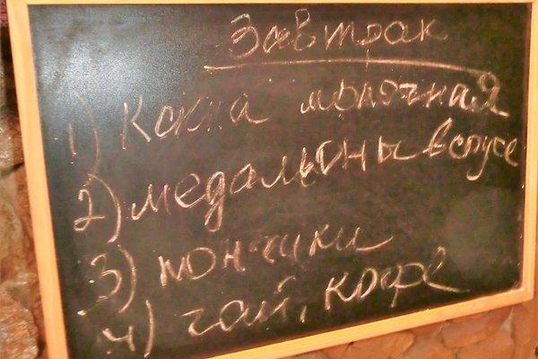 Отель Айс Черри Домбай - фото 20
