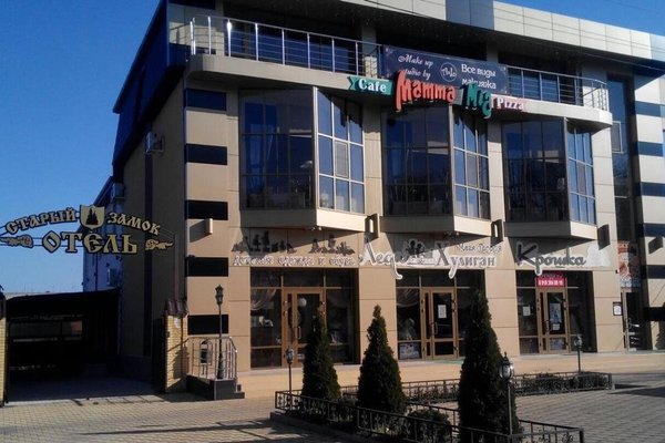 Hotel Staryi Zamok - фото 10
