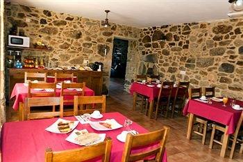 A Casa do Folgo Turismo Rural - фото 13