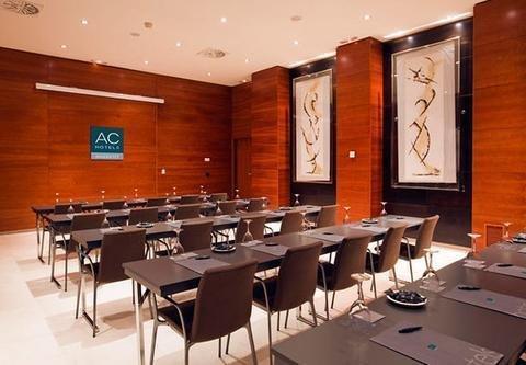 AC Hotel by Marriott Guadalajara, Spain - фото 17