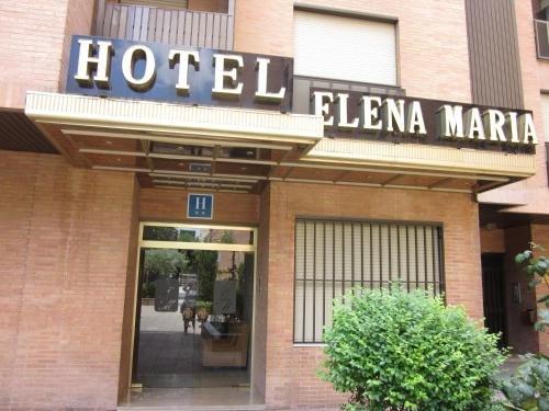 Hotel Elena Maria - фото 21