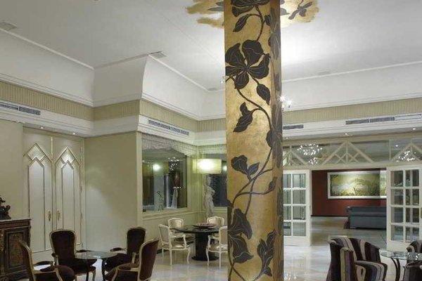 Hotel Carmen Granada - фото 13