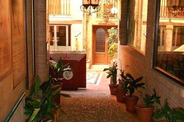 Hotel Posada del Toro - фото 16