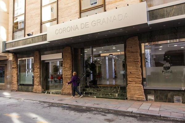 Hotel Corona de Granada - фото 20