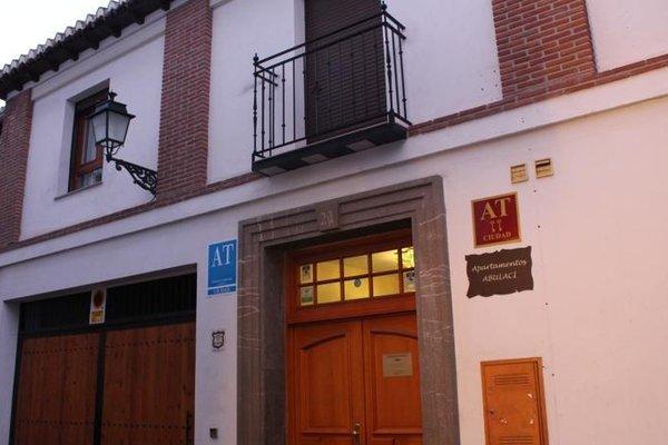 Apartamentos Abulaci - фото 21