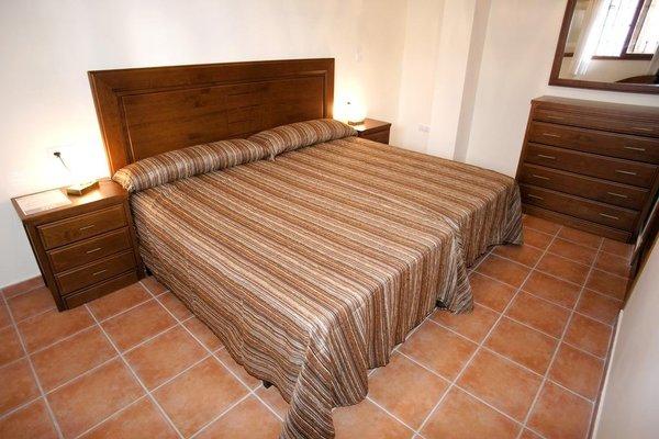Apartamentos Abulaci - фото 3