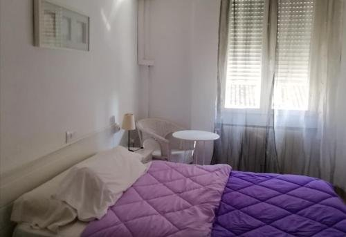 Recogidas Guest House - фото 9