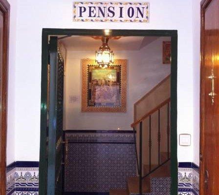 Pension El Hidalgo - фото 15