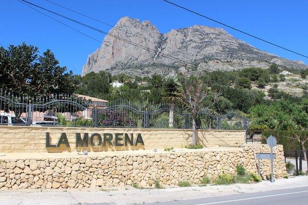 La Morena - фото 23