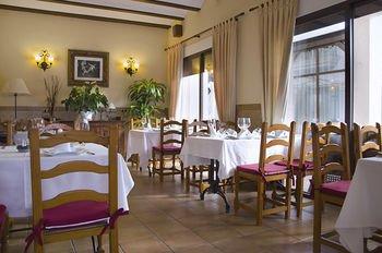 Hotel Finca Fabiola - фото 9