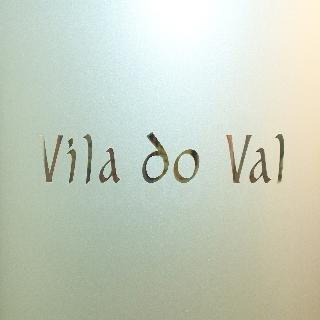 Hotel Vila do Val - фото 17