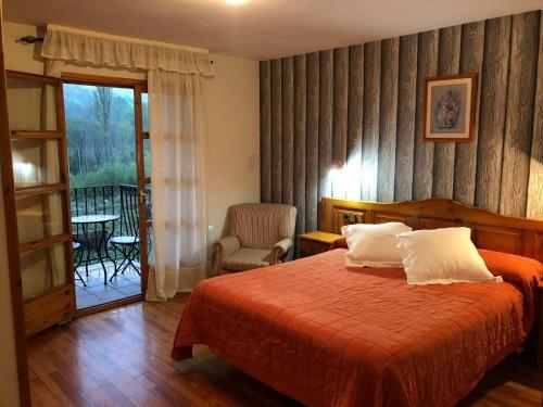 Hotel Eriste - фото 1