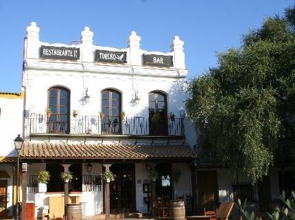 Hotel Restaurante Toruno - фото 22
