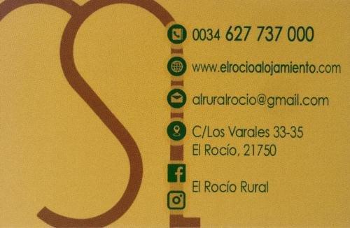 Alojamiento Rural El Rocio - фото 15