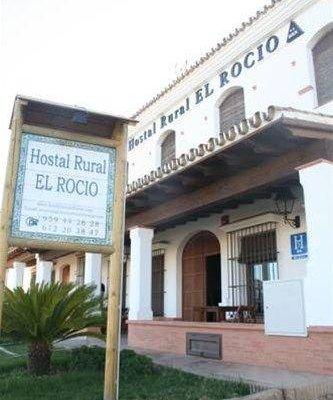 Alojamiento Rural El Rocio - фото 19