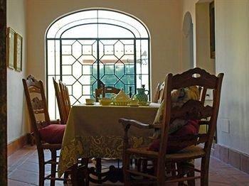Lince Casa Rural - фото 8