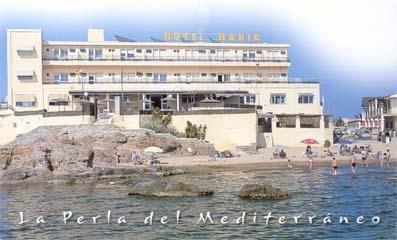 Hotel Bahia - фото 22